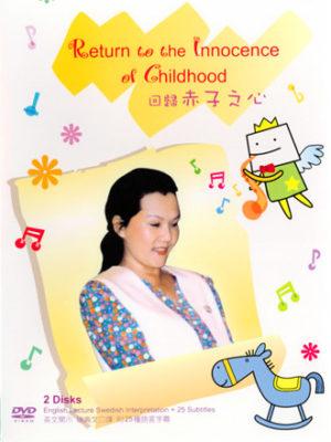 DVD-0655 Return to the Innocence of Childhood