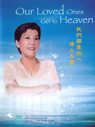 DVD-0746 Our Loved Ones Go to Heaven