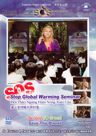 DVD-0843 SOS: Stop Global Warming Seminar