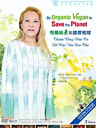 DVD-0869 Be Organic Vegan to Save the Planet