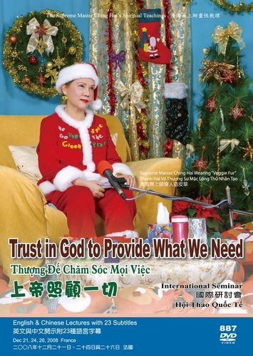 DVD-0887 Trust in God to Provide What We Need