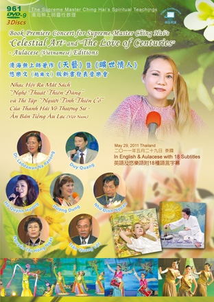 "DVD-0961 Book Premier Concert for Supreme Master Ching Hai's ""Celestial Art"" and ""The Love of Centuries"" - Aulacese (Vietnamese) Edition"
