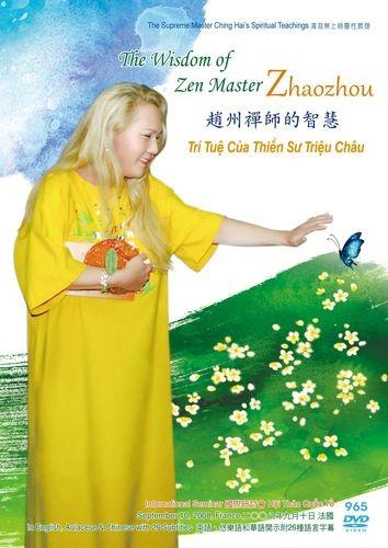 DVD-0965 The Wisdom of Zen Master Zhaozhou