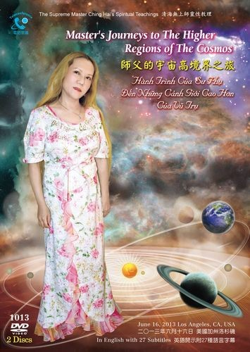 DVD-1013 Master's Journeys to The Higher Regions of The Cosmos
